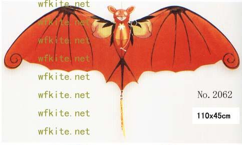 蝙蝠风筝怎么安装图解